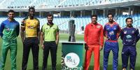 Pcb Announces Best 11 Players Of Psl 4