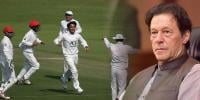 Pm Imran Khan Congratulate To Afghanistan On Their Teams First Ever Win In Test Cricket