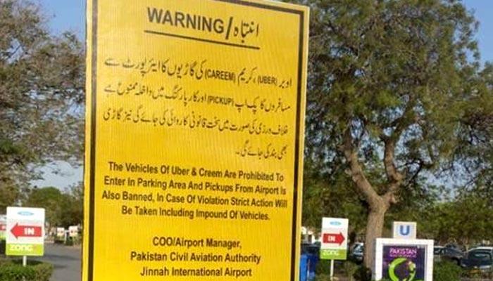 کراچی: آن لائن ٹیکسی کے ایئرپورٹ میں داخلے پر پابندی