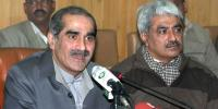 Extension In Remand Of Khawaja Brothers