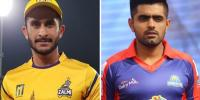 Babar Azam And Hassan Ali Reaches Home