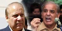 Statement Of Shahbaz Sharif On Health Of Nawaz Sharif