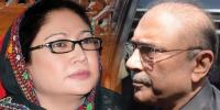 Shc Rejects Request Of Zardari And Faryal For Stay Order Against Case Transfer