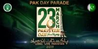 Pak Army Releases New Promo On Pakistan Day