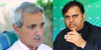 Disqualified Jahangir Tareen Also Joined Cabinet Meeting