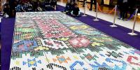 Rug Made Of 25 Thousand Plastic Bottle Caps On Display In Sarajevo