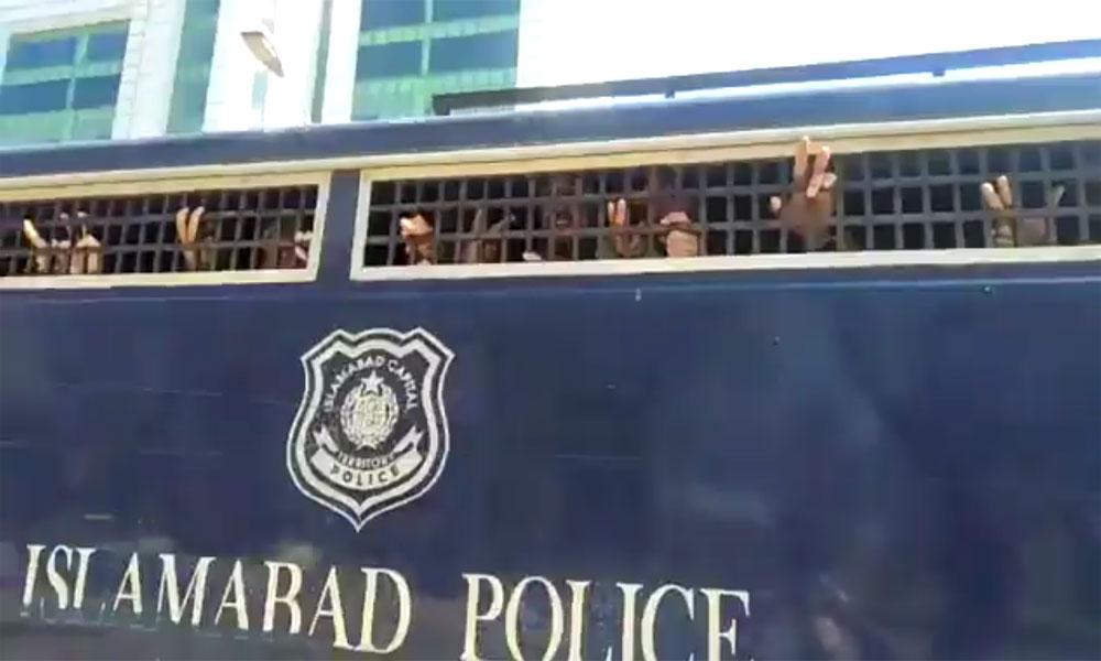 پی پی کارکنوں پر تشدد کیخلاف پنجاب اسمبلی میں قرار داد جمع