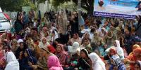 Lahore Lady Health Workers Dharna At Mall Road