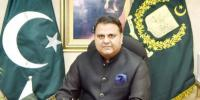 Statement Of Fawad Chaudhry On Twitter