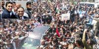 Nab Investigates Bilawal And Zardari