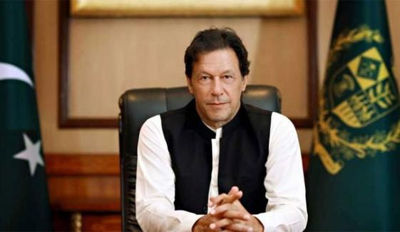 Imran Khan Give Good News For Few Days