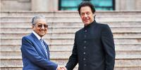 Malaysian Prime Minister Mahatir Muhammad Due Today In Islamabad