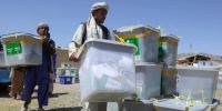 Afghan Presidential Election Postpone Second Time