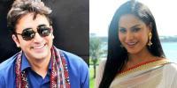 Veena Malik On Bilawals Tweet