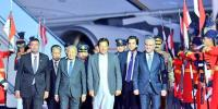 Malaysian Pm Dr Mahathir Mohamad Arrives In Pakistan