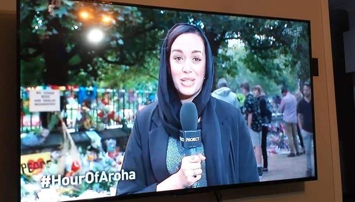 نیوزی لینڈ: میڈیا کا مسلمانوں کیساتھ اظہاریکجہتی