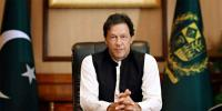 Prime Minister Imran Khan Condemned Mufti Taqi Usmani Attacked