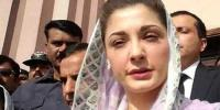 Nawaz Sharif Kidney Disease Serious Now