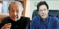 Mahathir Mohamad Disclosed The Secrets Of Malaysian Development