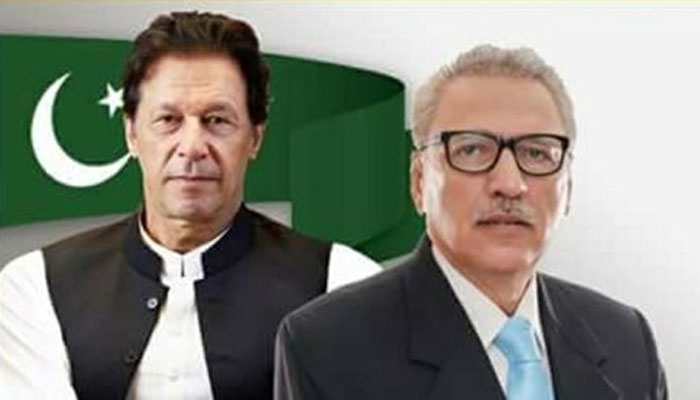 یوم پاکستان پر صدر اور وزیراعظم کا قوم کے نام پیغام