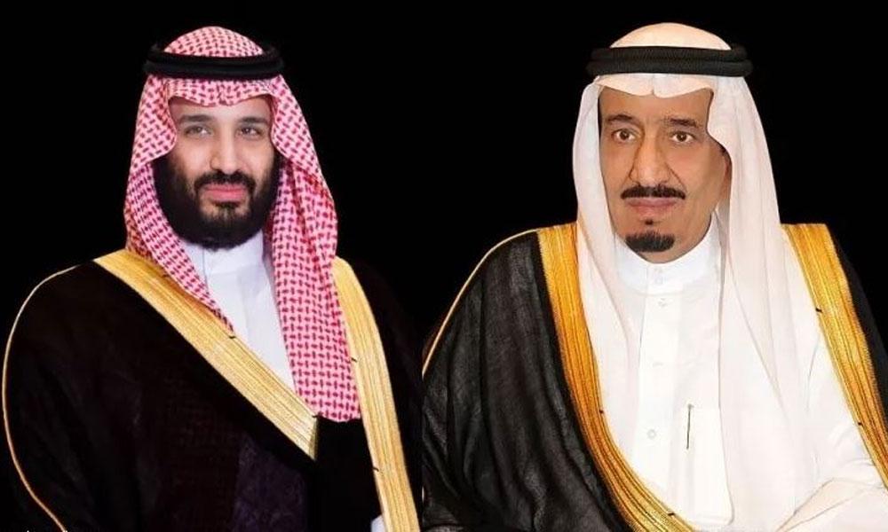 یوم پاکستان کےموقع پر سعودی قیادت کی مبارکباد
