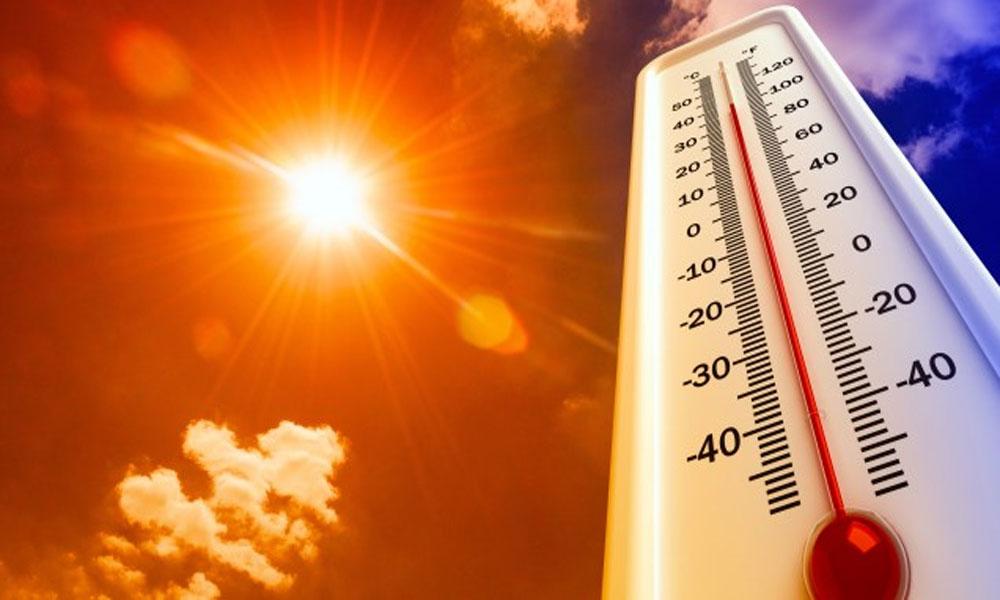 محکمہ موسمیات کو دنیا کا سلام