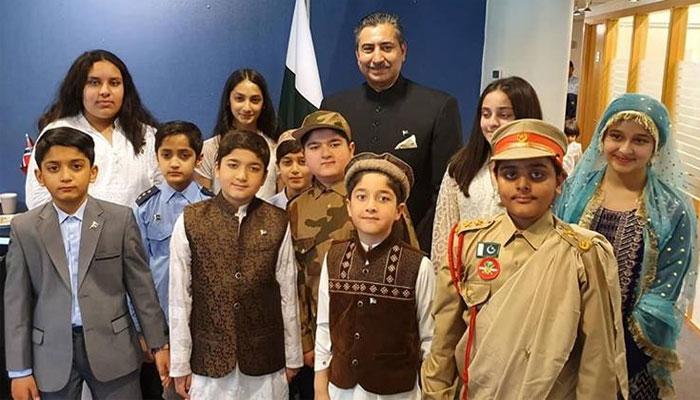 اوسلو میں یوم پاکستان کے موقع پرتقریب کا انعقاد