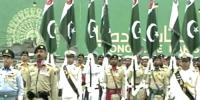 Pakistan Day Parade