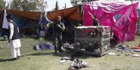 Two Blast In Lashkar Gah 4 Died 30 Injured
