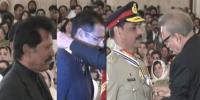 Pakistan Day National Awards Distribution Ceremonies