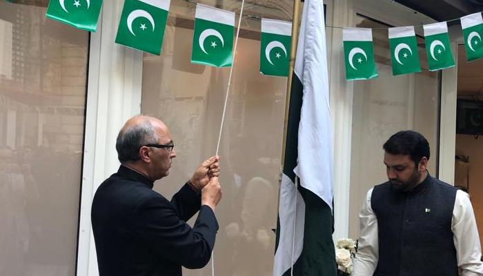 دنیا بھر میں 'یوم پاکستان' کی پر رونق تقاریب