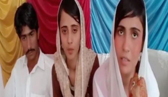 Alleged Abduction Conversion Hindu Girls Approach Court For Protection