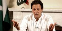 Pm Imran Khan Takes Notice Of Hindu Girls Kidnapping
