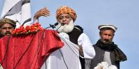 Molana Fazlur Rahman Addressed In Fata