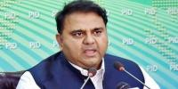 Fawad Chaudhry Criticized On Bilawal Maryam And Fazal Ur Rehman