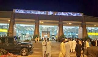 Flight Operation Cancel At Multan Airport