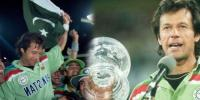 Onthisday In 1992 Pakistan Won The Cricket World Cup