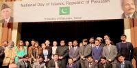 Pakistan Embassy In Seoul Celebrated Pakistan Day