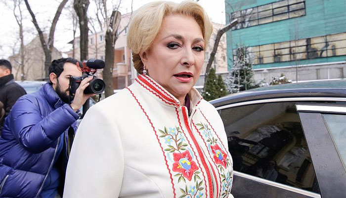 رومانیہ کا اپنا سفارت خانہ مقبوضہ بیت المقدس منتقل کرنے کا اعلان
