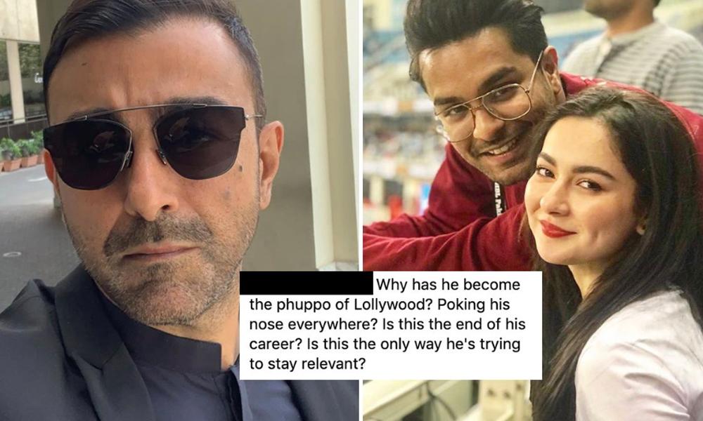 اداکارشان شاہد سوشل میڈیا پر 'پھپھو' بن گئے