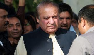 Nawaz Sharif Release From Kot Lakhpat Jail