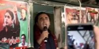 Bilawal Reaches Cantt Station Karachi
