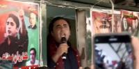 Bilawal Reaches Cantt Station Karachi