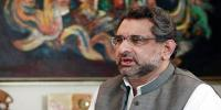 Nab Recommends Shahid Khaqan Name In Ecl