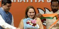 Jaya Prada Actor Turned Politician Joins Bjp