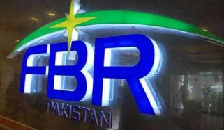 Fbr Extension Date Of Income Tax Return
