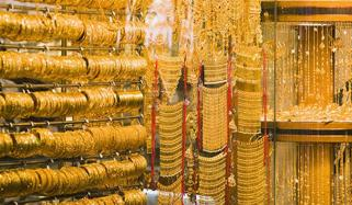 The Gold Now Costs Rs72000 Per Tola