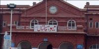 Lahore Government Hospitals Free Test Facilities End