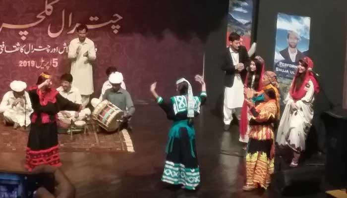 لاہور میں چترالی ثقافت کے رنگ سج گئے