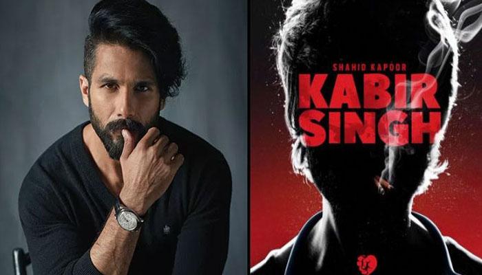 شاہد کپور کی نئی فلم کا ٹیزرمنظر عام پر آگیا
